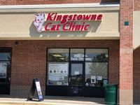 Kingstowne Cat Clinic Logo